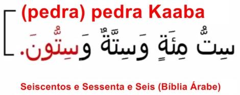 bíblia árabe pedra kaaba 666