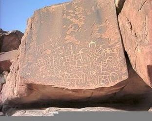 árabes encontram figuras de touros em pedras na Arábia Saudita
