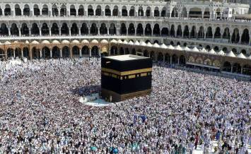 Meca e a Pedra Kaaba