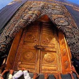 porta da Kaaba