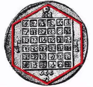 símbolo de seis lados na Babilônia